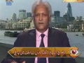 جنگ غزہ Gaza Situation Discussion - 06Apr2011 - Urdu