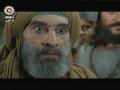 [P-24] Mukhtar Namay - The Mokhtars Narrative - Historical Drama Serial on H Ameer Mukhtare Saqafi - Farsi Sub English