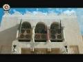[P-25] Mukhtar Namay - The Mokhtars Narrative - Historical Drama Serial on Ameer Mukhtare Saqafi - Farsi Sub English
