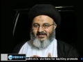 Bahrain abducts Two Senior Clerics - 11Apr2011 - English