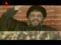 Ya Sohyuni La Tansa !! - [Arabic]
