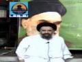Tawakkal - Ayatullah Abul Fazl Bahauddini - Lecture 4b - Persian - Urdu