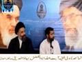 Lecture 2 - Muhabbat-e-Ilahi - Ayatullah Abul Fazl Bahauddini - Persian - Urdu