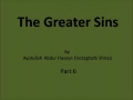 Audio Book - The Greater Sins - Part 6 - English