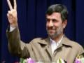 سفر به زاهدان President visit to Sistan & Baluchistan Province 13Apr2011 - All Languages