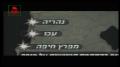 Az-Zino Bel Zin wal 3ayno bel 3ayn - Arabic