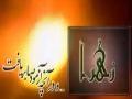 Ziarat e Bibi Fatima Zahra (s.a) - Arabic sub Farsi