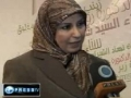 Arab women show support for Bahrainis - April 15, 2011 - English