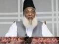 [Must Watch] Dr. Israr on Karbala and Inqalab Iran - Urdu