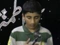 Yaa Zehra Yaa Zehra - By Br. Naqi @ Al-Haadi Musalla Toronto 16April2011 - Urdu