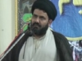 2nd Annual Conference of MWM [April 2011] - H.I. Syed Shafqat Shirazi address - Urdu