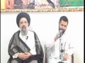 Maad - Lecture 19 - Persian - Urdu - Ayatullah Abul Fazl Bahauddini