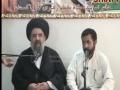 Maad - Lecture 23 - Persian - Urdu - Ayatullah Abul Fazl Bahauddini