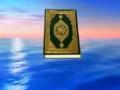 بالوحدة الكبرى - Great Unity - Arabic