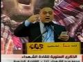 مقدمة كلمة السيد حسن نصرالله - Introduction Speech - Arabic