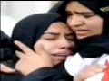 اهداء من أهل العراق الى شيعة البحرين Courtesy of Iraqis to Bahrain - Arabic