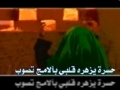 يا بضعة محمد ص - أباذر الحلواجي Latmiya for Syeda Fatima (s.a.) - Arabic