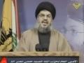 Documentary: Bushra Al-Nasr - Arabic