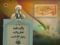 Tehran Friday Prayers 22 Apr 2011 - آیت للہ امامی کاشانی - Urdu