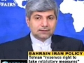 Headline News - Islamic Awakening April 25 - 2011 From Presstv - English