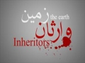وارثان زمین Inheritors of the earth - Arabic Farsi