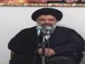 Maad - Lecture 35 - Persian - Urdu - Ayatullah Abul Fazl Bahauddini