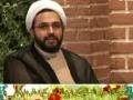 صلح امام حسن و قيام امام حسين - Discussion with Maulana Sheikh ul eslaami- Farsi