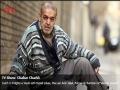 Iranian Drama Serial Char Charkhe چهار چرخ  - Four Wheels Episode5 - Farsi sub English