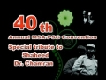 All Speeches Coming Soon - 40th Annual MSA-PSG Convention - Dallas 2010 - Tribute to Shaheed Chamran - All Languages