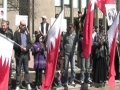 Bahraini people are not alone - Solidarity rally in Toronto - 30APR2011 - English Arabic