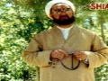 [Audio] شهید استاد مطهری: عدل الهی Divine Justice  - Part 1 - Farsi