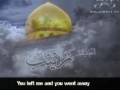 Where is Your Grave Mother Zahra - Latmiya By Mulla Hasan Almodhafar - English