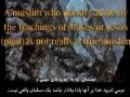 The Divine book - کتاب الهی -Part5- English sub Farsi