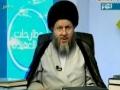 AT-TAWHEED in Salafi Ideology [41] - Ayatullah Kamal Al-Haidari - Arabic