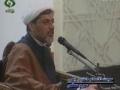 H.I. Rafi دکتر رفیعی - Last Sermon of Prophet Muhammad - خطبه آخر عمر رسول خدا ص - Farsi