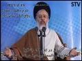 غدير در كلام امام رضا ع Ghadir in the words of Imam Raza by اغا سيد مرتضئ حسينئ Farsi