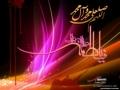 اسامئ و صفات حضرت زهرا ع -  ايام فا طميه  - Ayame Fatimiyah AS - Farsi