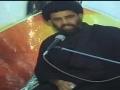[9] Maulana Ahmed Iqbal - Nizam e Walayat kay taqazay - Urdu