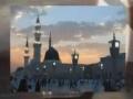 بریم مدینه Latmiya for Syeda Fatima Zahra (sa) - Farsi