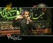 Helali - Ya Fatima Ya Zahra - Persian