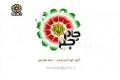 بهار امد Beautiful Poetry Welcoming Spring and Fresh Air - Farsi