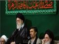 رهبرو رييس جمهور در ايام فاطمیه Leader & President at Fatemiyeh - 07May11 - All Languages