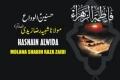 Ali Safder Nauha - Hasnain Alwida - Urdu