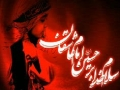 HuSSAiN (As) BaDSHaH NoHa - Urdu