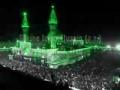 Ashura in Iraq  - Latmiya Urdu & Arabic