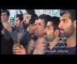 Hussain Karbala - Latmiya Persian