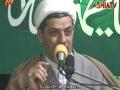 Daily Speech H.I. Rafei - Shahadat Hazrat Fatima S.A - Farsi