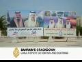 Schoolgirls targeted in Bahrain raids - May 11, 2011 - English