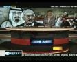 News Analysis Yemen Revolution PressTV - English
