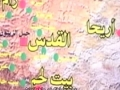 Palestine - History of Creation of Israel - Urdu